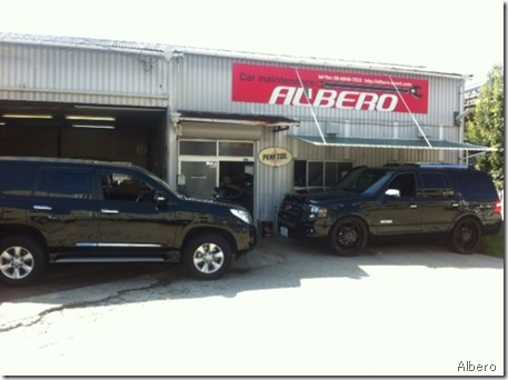 ford expedition,toyota landcruiser